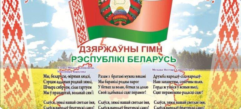 Правительство утвердило план мероприятий по проведению Года народного единства
