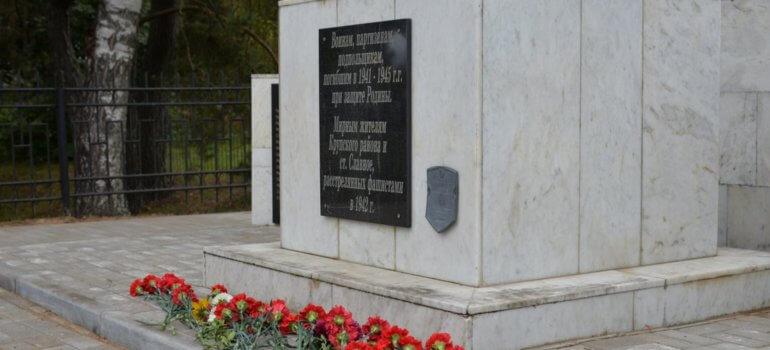 В Крупках прошли первые мероприятия Международной акции памяти «Во славу общей Победы!»