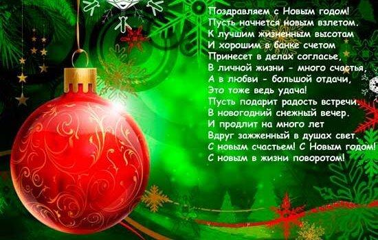 С праздником